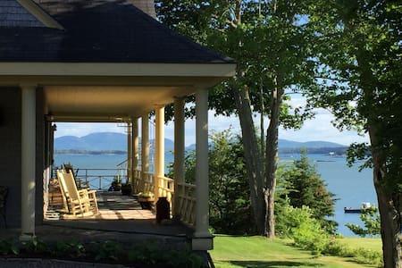 Acadia Bay Inn - Lilac - Sullivan - Bed & Breakfast