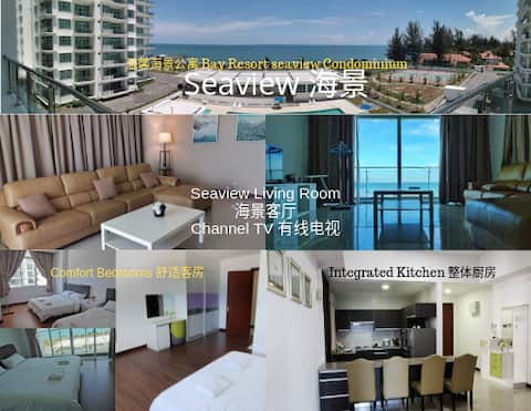 温馨海景公寓  Bay Resort SeaView Condominium 001