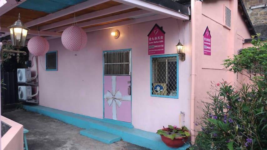 海洋藍 雙人房 房外浴室單獨使用 廁所共用
