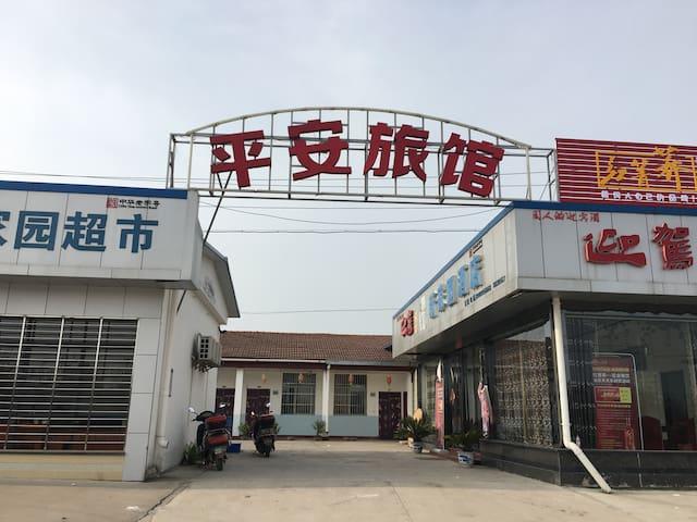 长江旁边,靠近黄冈西站,价格优惠,环境整洁 - 黄冈市 - Bungalow