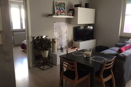 Modern room close to metro station! - Pero