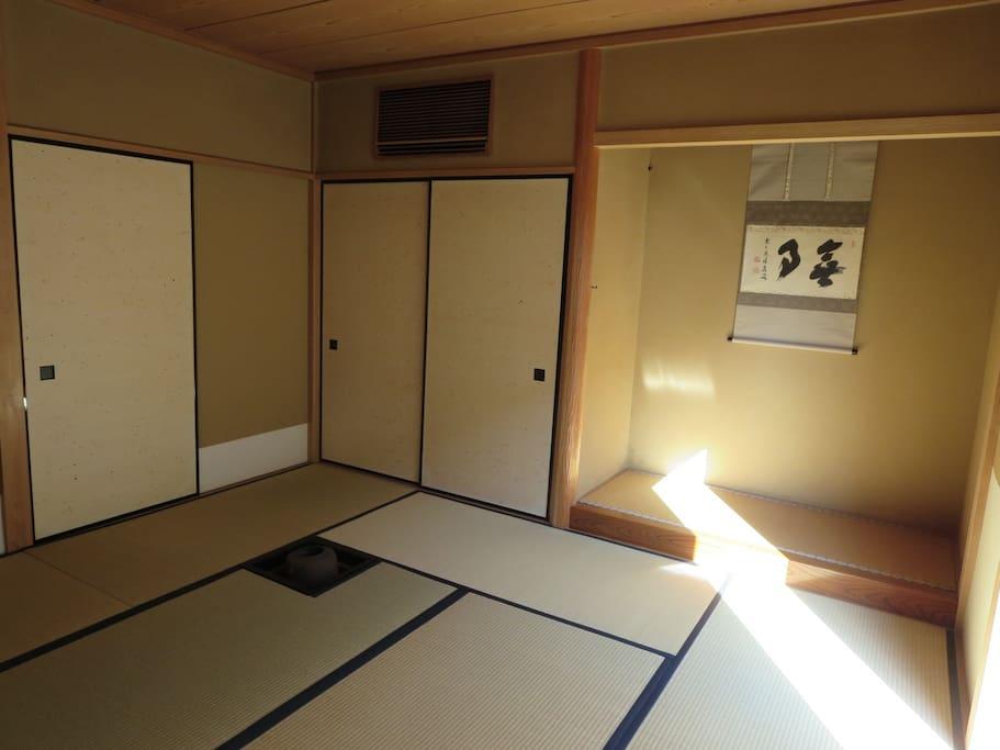 Tea ceremony room 2