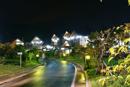 Muju Ecoville wooden houses - Муджу
