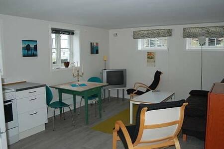 Sentral og funksjonell leilighet - Haugesund