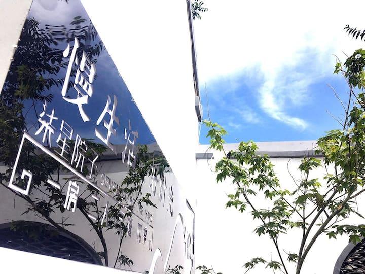 泰山脚下-四合院   柒星院子民宿  整体出租