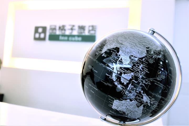 【新!】標準單人間-附共用衛浴 /WiFi/台北車站/西門町購物區附近