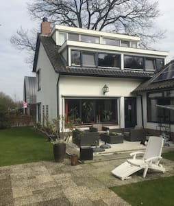 cozy attic room near city center - Apeldoorn - Haus
