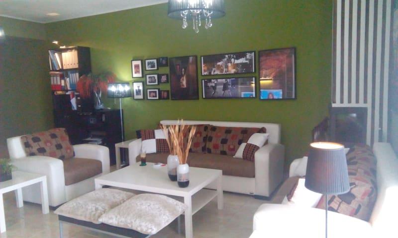 Ιδανικό σπίτι 90τμ - Trikala - Appartement
