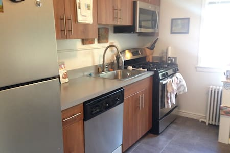 Cozy Apartment near Rutgers and NYC - Highland Park - Apartemen