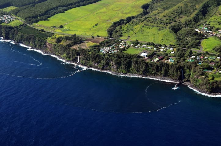 Hamakua with its Far Reaching Corners