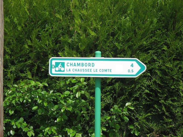 """Gîte 3* """"aux portes de Chambord"""""""