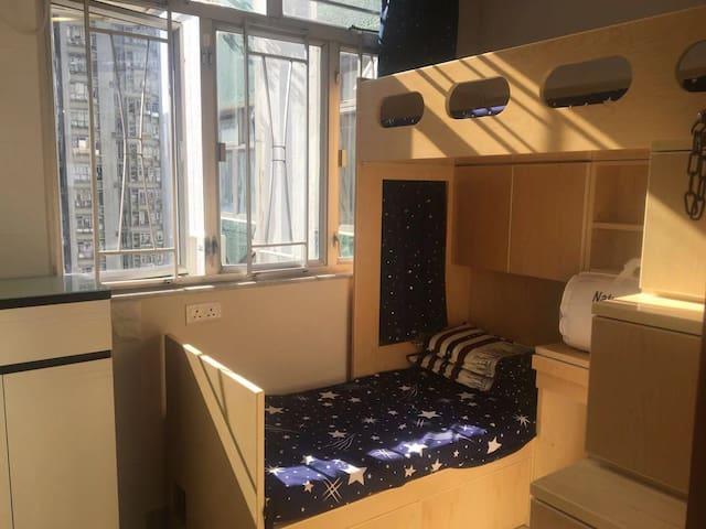 在香港這就是你溫馨的家