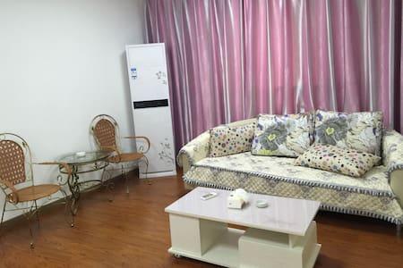 黄山悠游天下公寓 - Huangshan - Service appartement