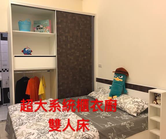 中壢SOGO心仙屋 (2間獨立套房)