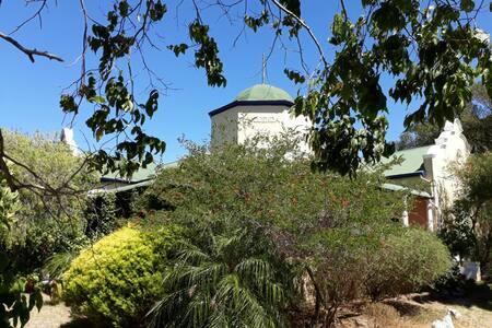 Linquenda BnB - Villiersdorp - 家庭式旅館