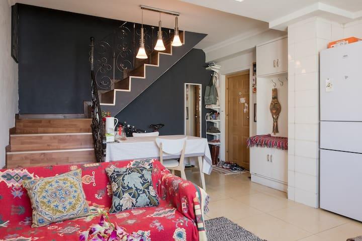 Cozy modern loft, good choice for couples & family - Pechino - Loft