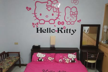 HELLO KITTY room - Tucheng District