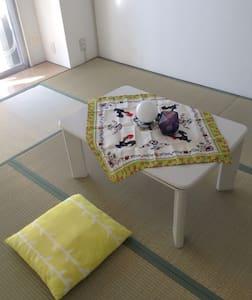 Close to Haneda Airport & Shinagawa - Apartment