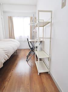 Ikebukuro (Shiinamachi) 505-room2_for 1ppl - Toshima-ku