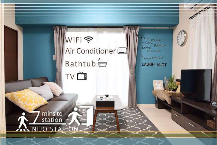 两个公寓整体出租 东京涩谷区 步行5分为笹塚站 可容纳10人团体 提供家庭固网/电视