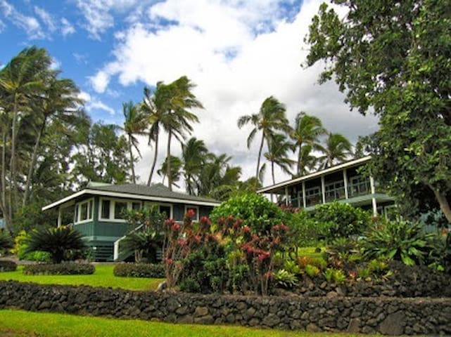 Hamoa Beach Cottages - Hana