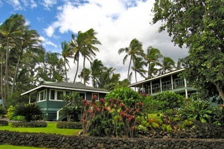 Hamoa Beach Cottages - Hana - Domek parterowy