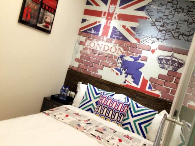 American theme separate room - Hong Kong Island - Hus