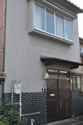Guest House MURAKAMI