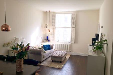 Modern Bright One Bed Central LND - Apartment