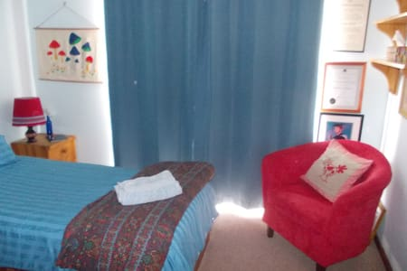 Single Room - in Private House  $45 - Dom