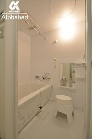 バスルーム(浴室乾燥機があります)