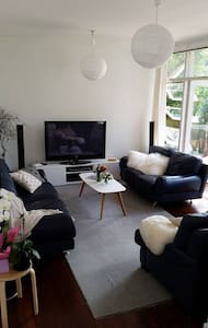 Bright North Ryde House - perfect for short stay - North Ryde - Haus