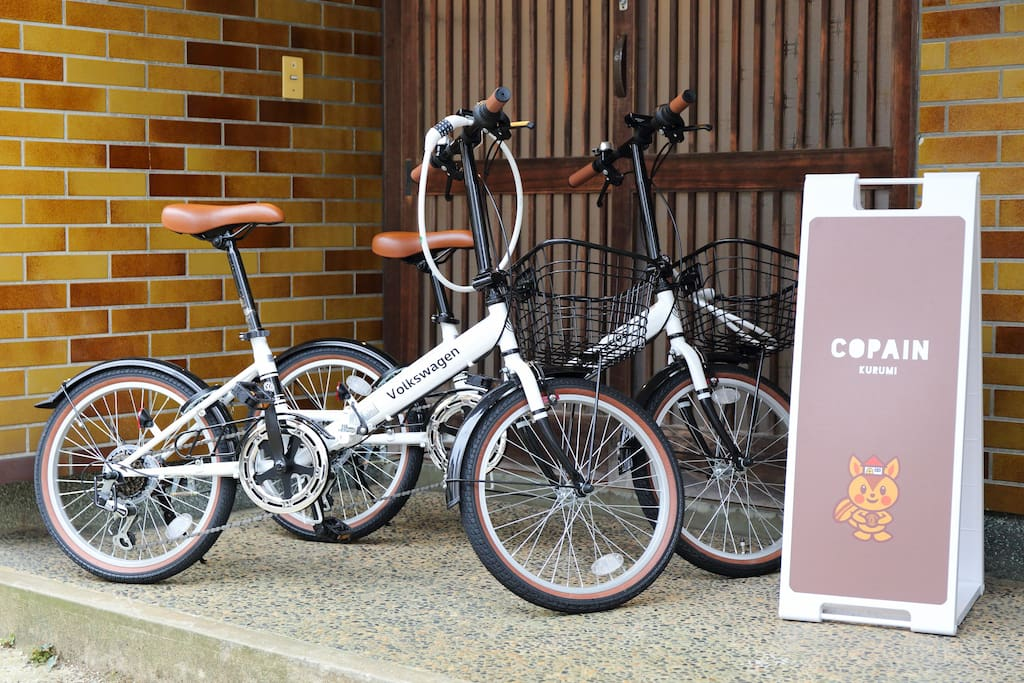 Free bicycle rental (2 bicycle available)