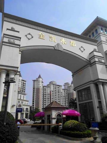深圳多单元大厦