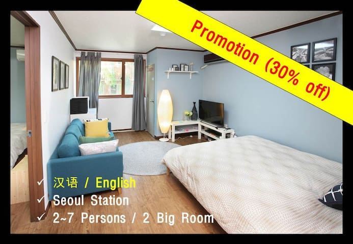 Ellie's House #2 @Seoul Stn - Yongsan-gu - Leilighet