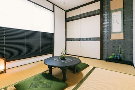 Conveniently close from Tenjin! Wi-Fi Available - Apartment