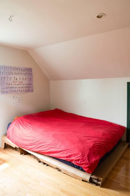 """bed on minimalist """"bedigami"""" base"""