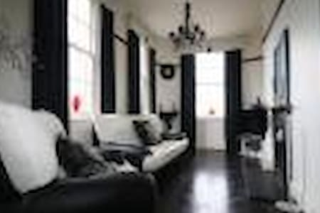 Luxury Apartment in Hull City Centre. Sleep 6-7 - Hull