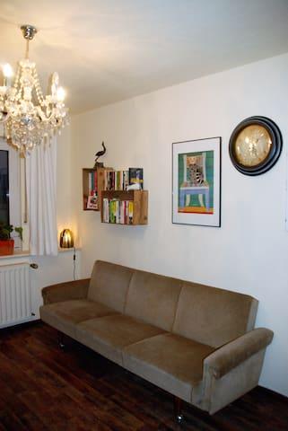 Vintage Gästezimmer - Wermelskirchen - Hus