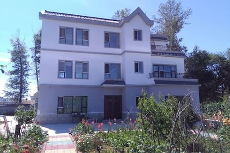 《黄家大院》 - Altay - Villa