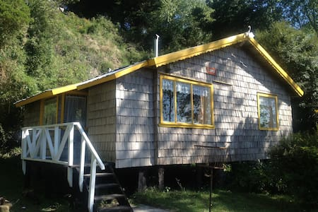Cabaña 4 Pp. Caulín Lodge, Chiloé