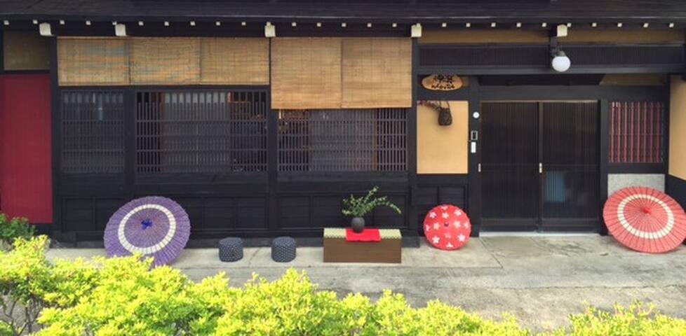 Murasaki 1 ~紫花~Kagura Japanese style Room1 - Takayama - Bed & Breakfast