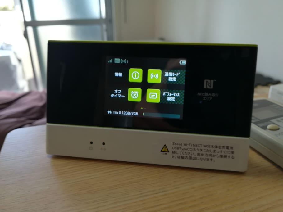 mobile Wi-Fi(ワイマックス)