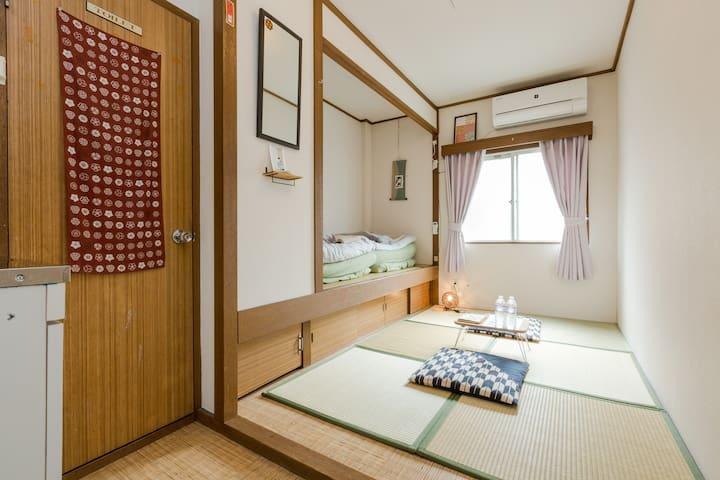 #G3 Private Room near Fushimi Inari