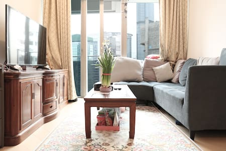 Homely Room in 5-Star New Condo@MTR - Mongkok - Condominium