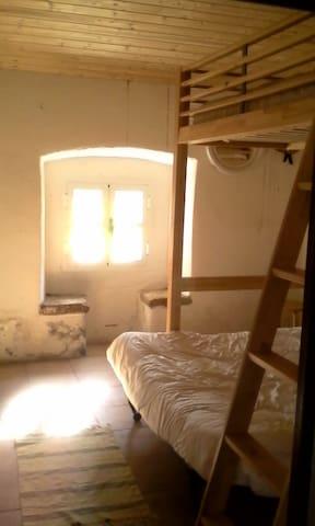 The room in the farm - Castelo de Vide - Hus