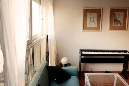 Loft in the heart of the city (Plaza San Martin) - Buenos Aires