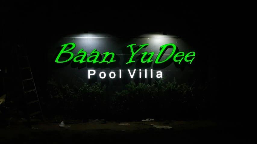 yudee pool villa 游迪泳池别墅