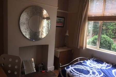 Lovely Double Room Stony Stratford - Stony Stratford - 独立屋
