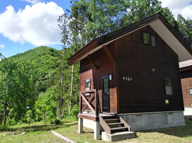 Enjoy the private cottage near the station!